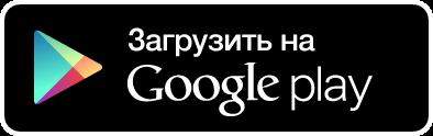 Скачать ТНТ Премьер